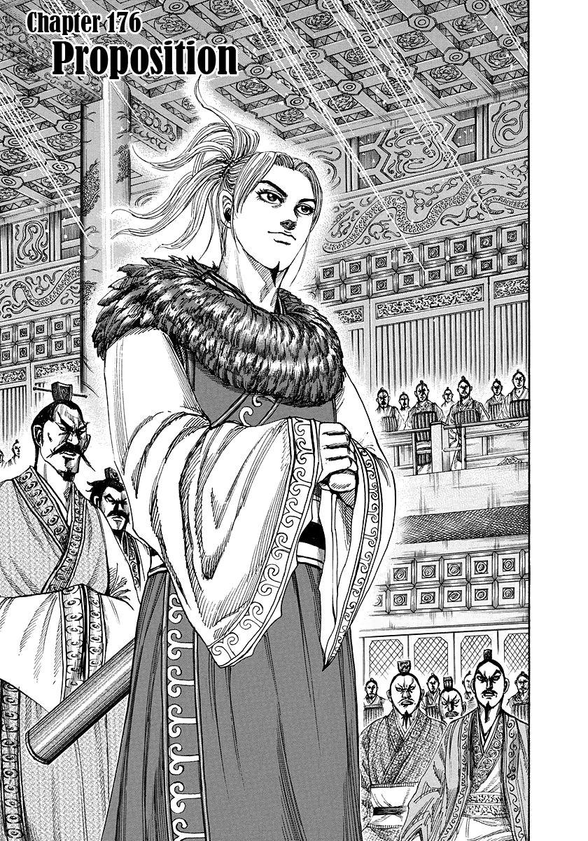 Kingdom 176 Page 1