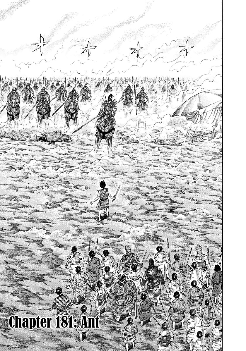 Kingdom 181 Page 1