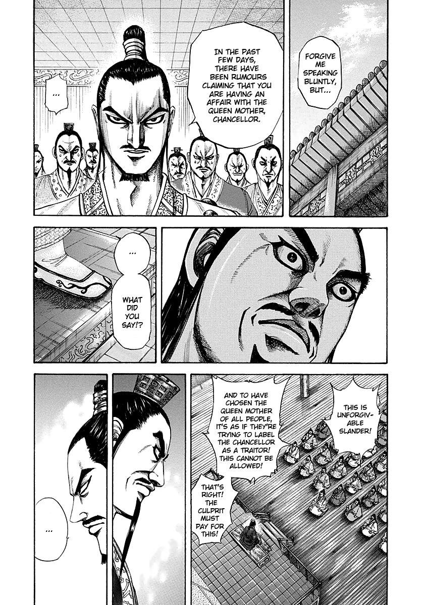 Kingdom 188 Page 2