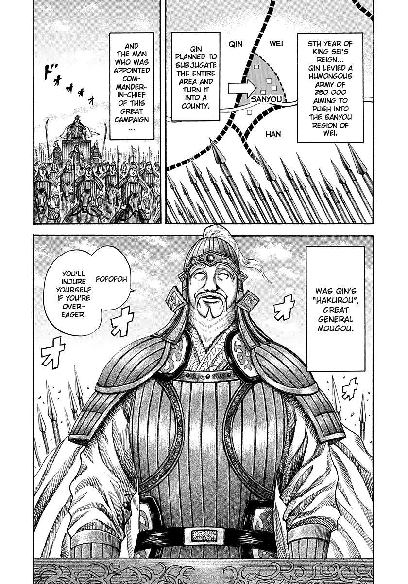 Kingdom 189 Page 2