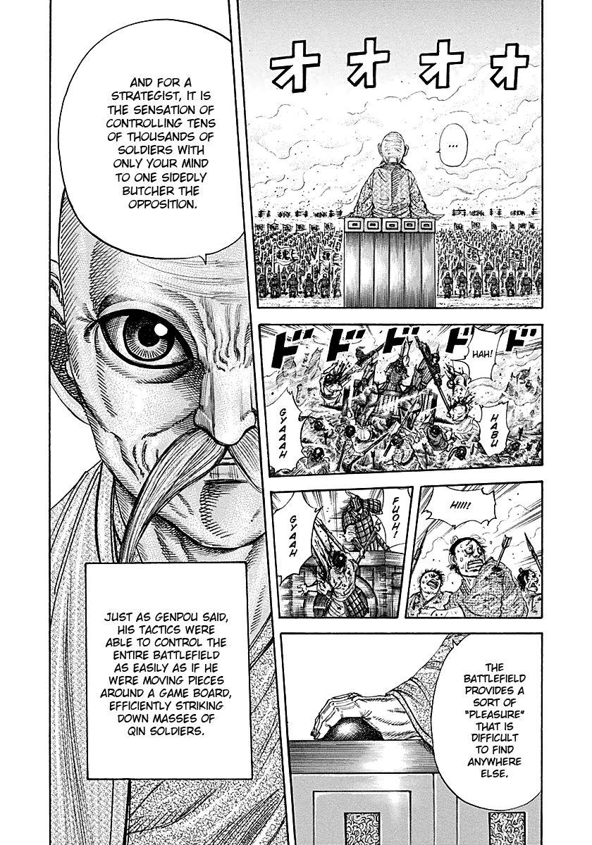 Kingdom 208 Page 2