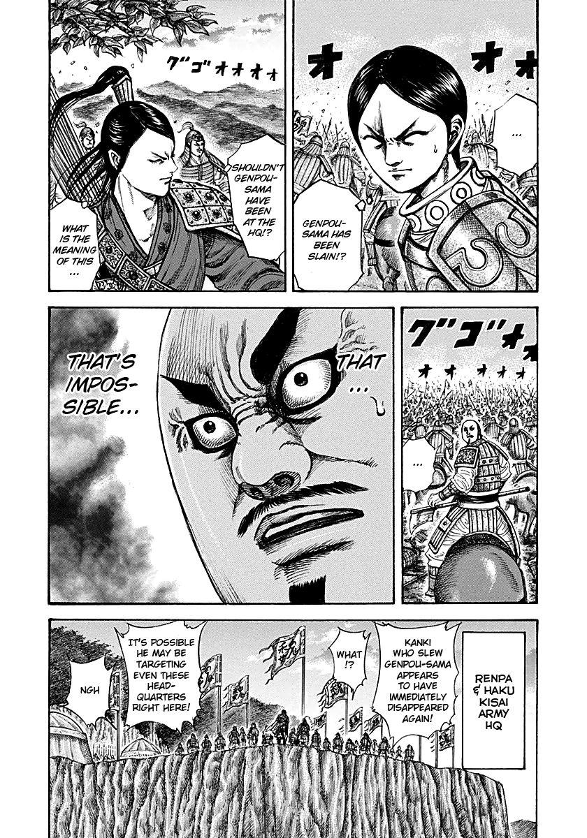 Kingdom 213 Page 3