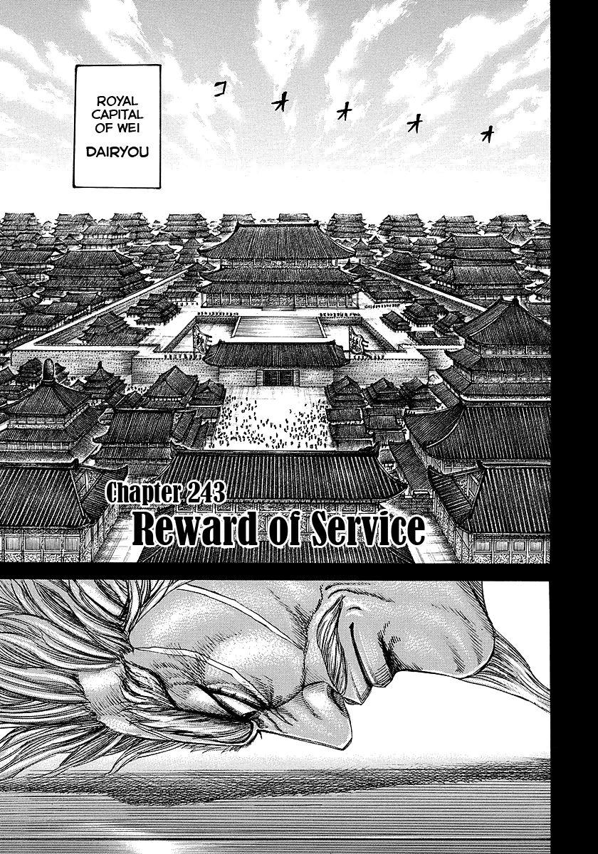 Kingdom 243 Page 1