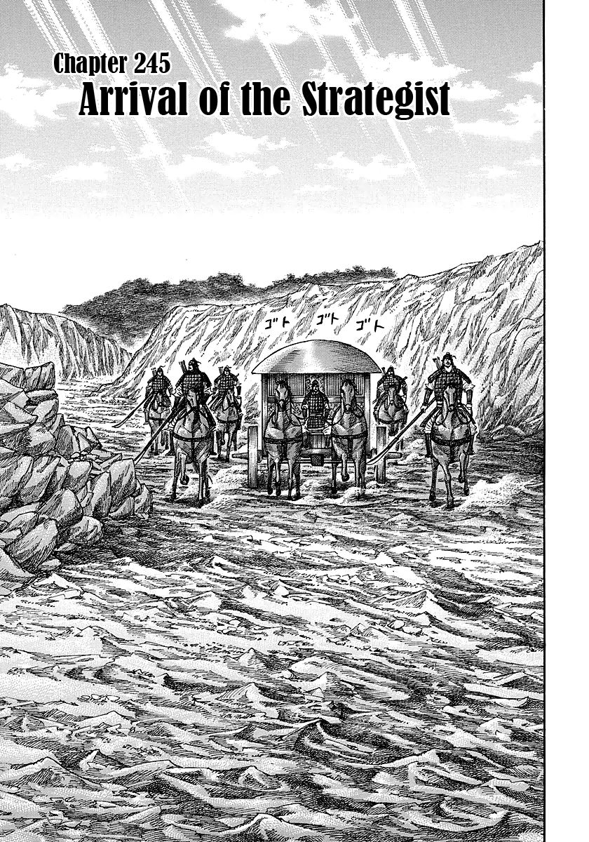 Kingdom 245 Page 1