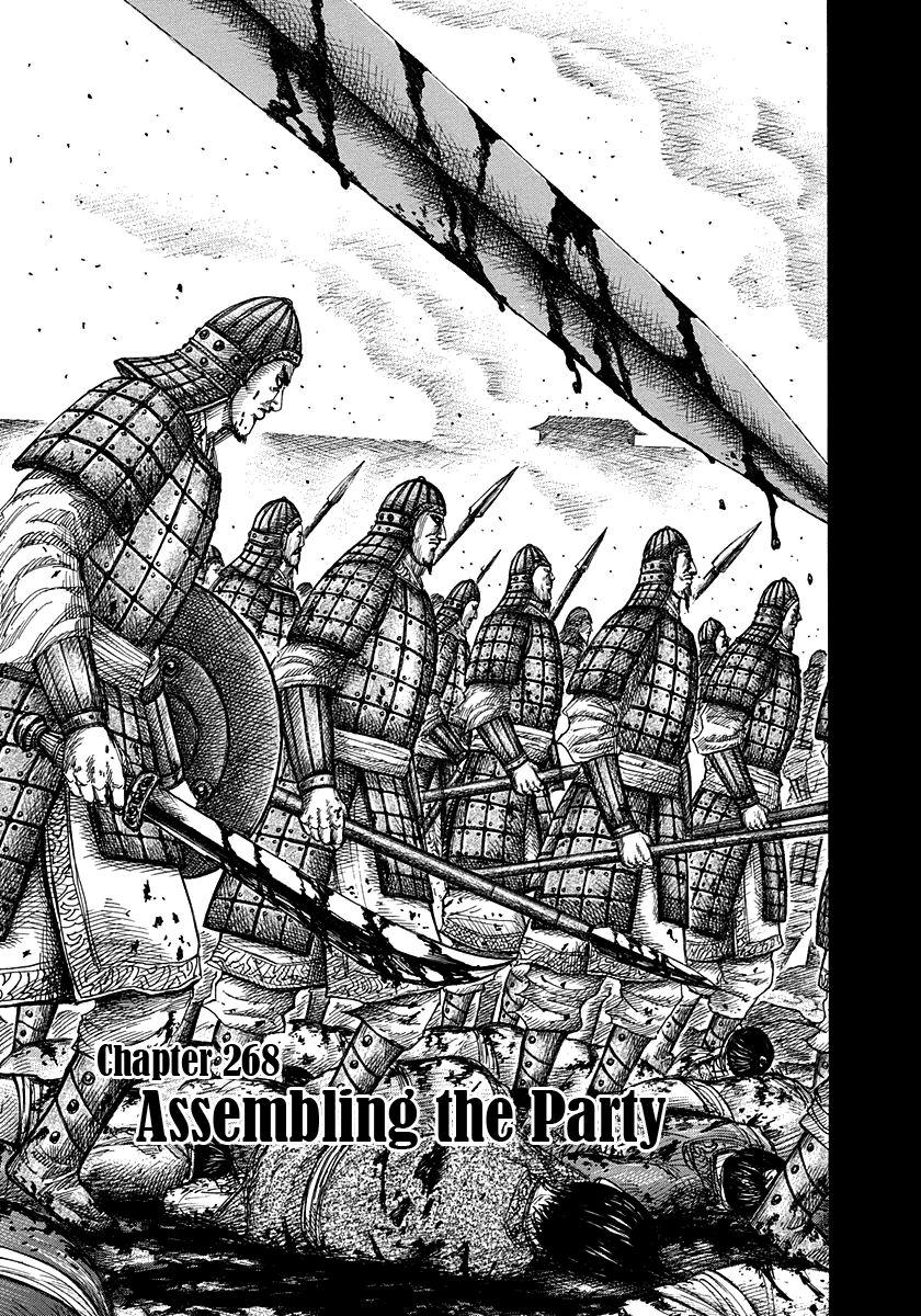 Kingdom 268 Page 1