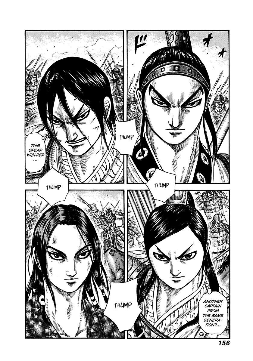 Kingdom 281 Page 2