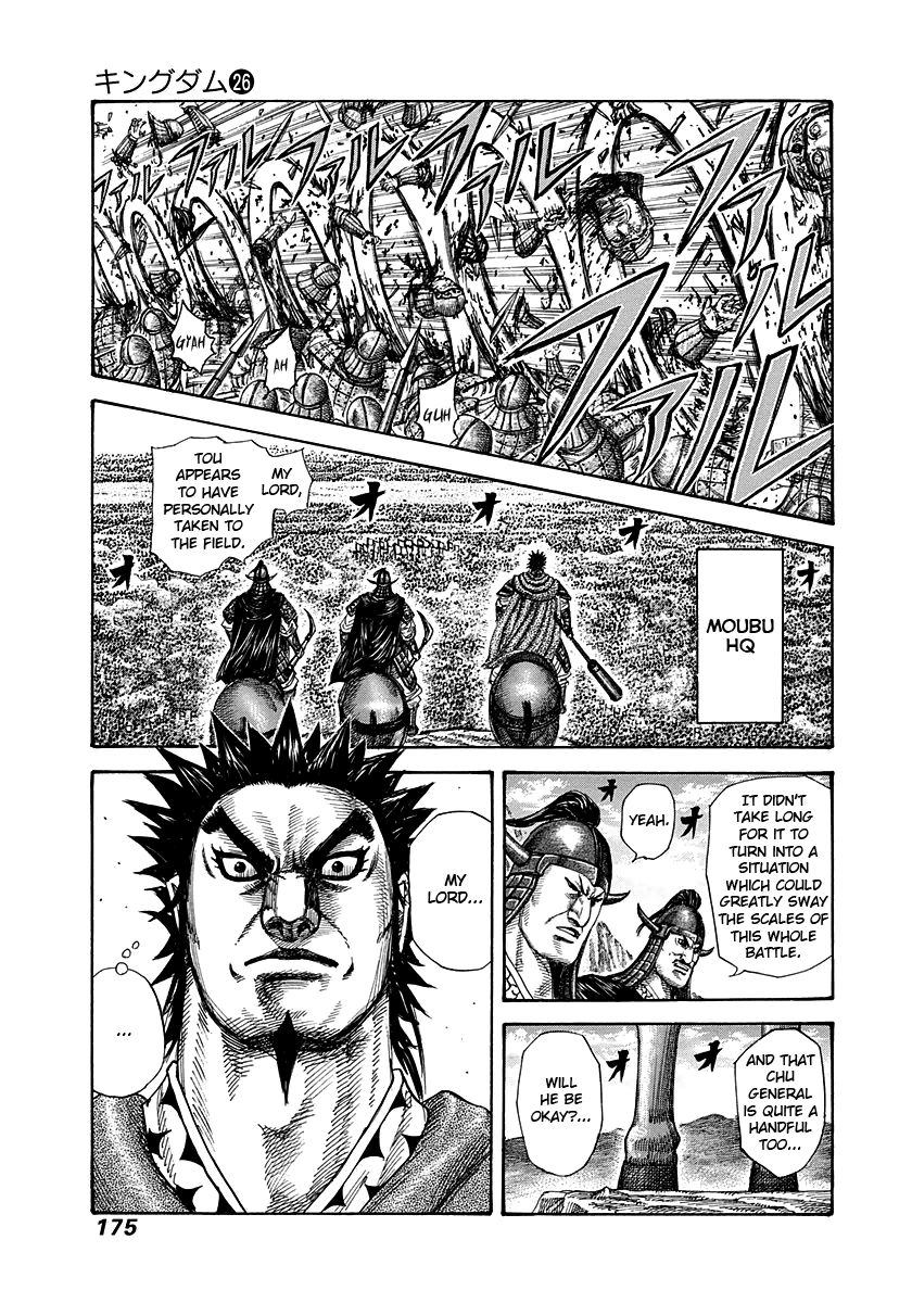 Kingdom 282 Page 3