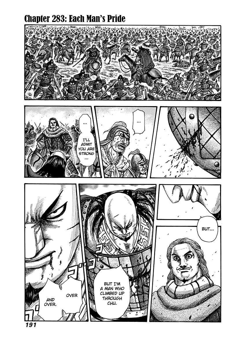 Kingdom 283 Page 1