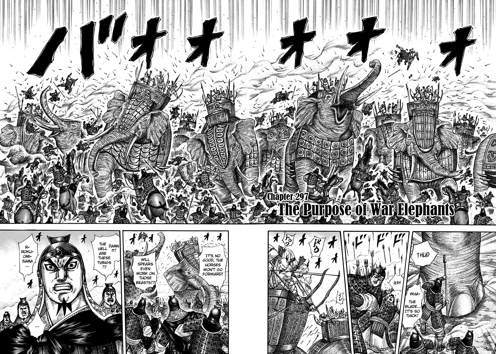 Kingdom 297 Page 2