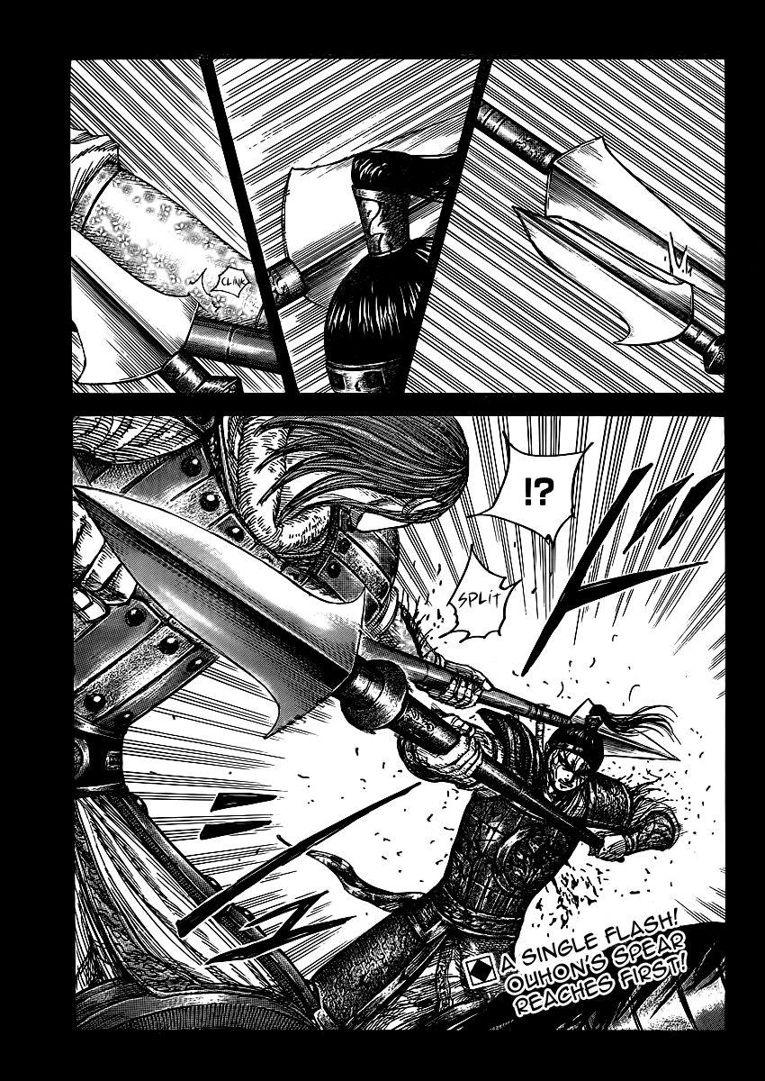 Kingdom 396 Page 2