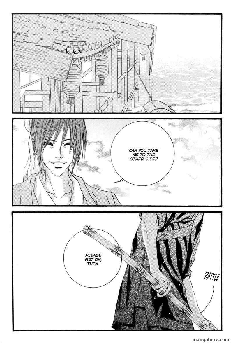 The Bride of the Water God 9 Page 3