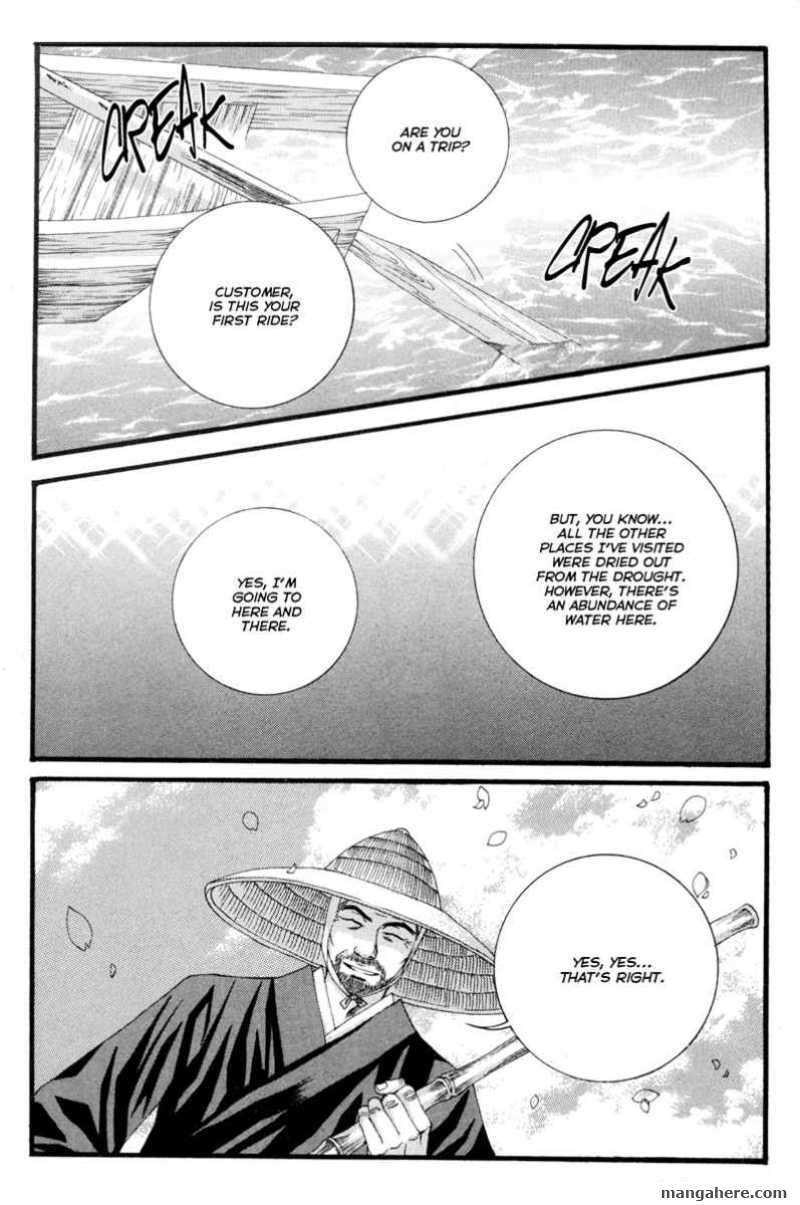 The Bride of the Water God 9 Page 4