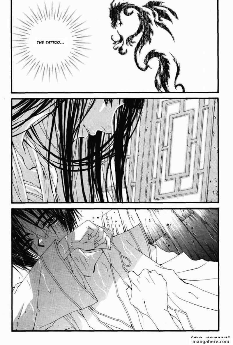 The Bride of the Water God 14 Page 2