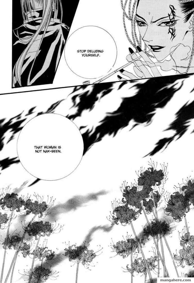 The Bride of the Water God 15 Page 2