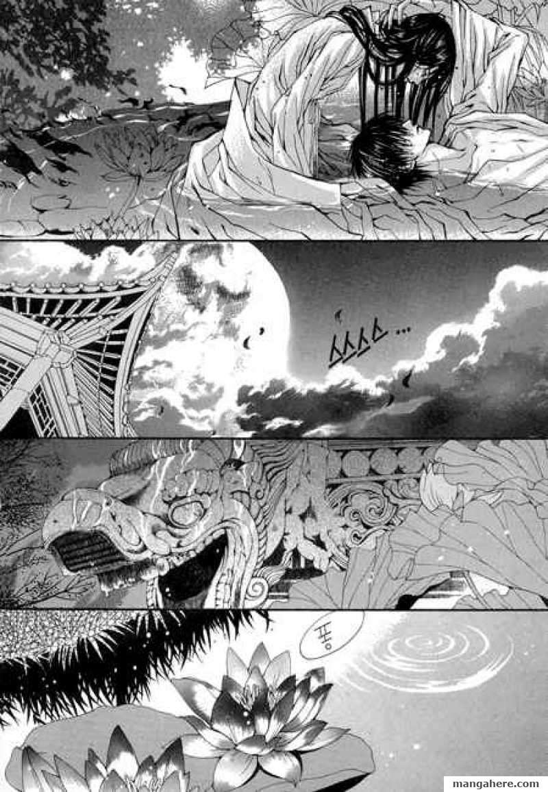The Bride of the Water God 27 Page 4