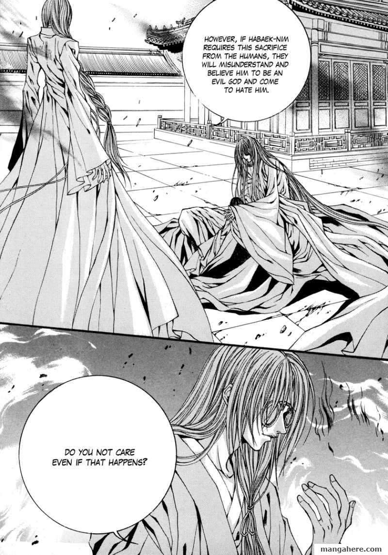 The Bride of the Water God 77 Page 4