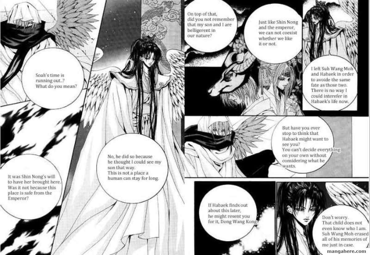 The Bride of the Water God 82 Page 2
