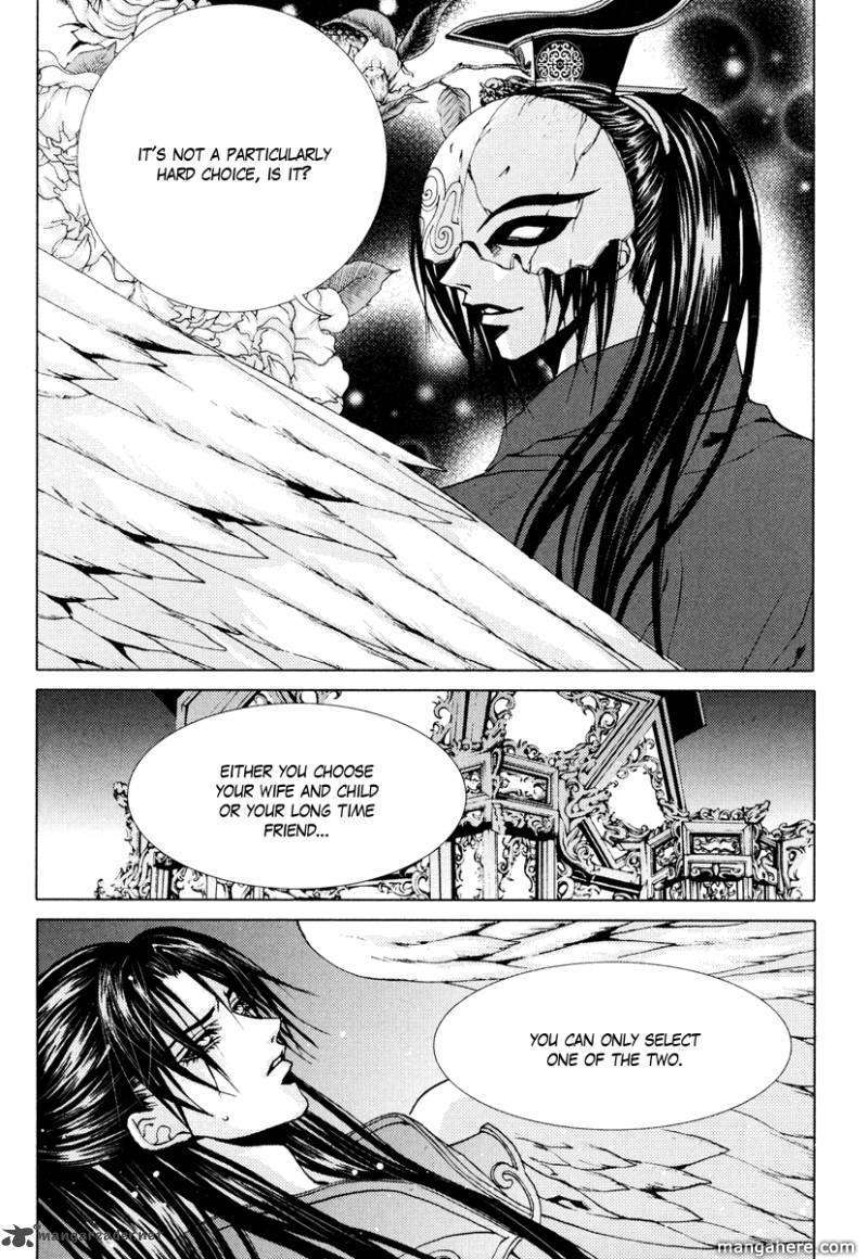 The Bride of the Water God 101 Page 3