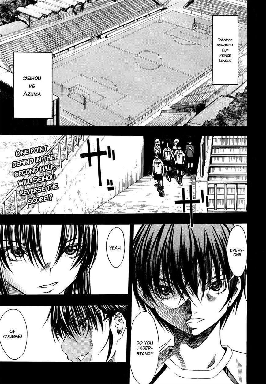 Shuukyuu Shoujo 30 Page 1