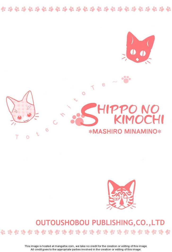Shippo no Kimochi 1 Page 2