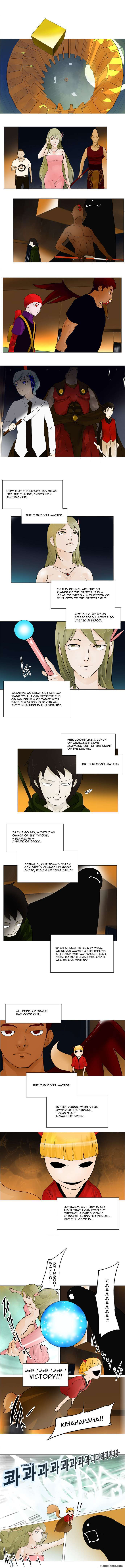 Tower of God 21 Page 1