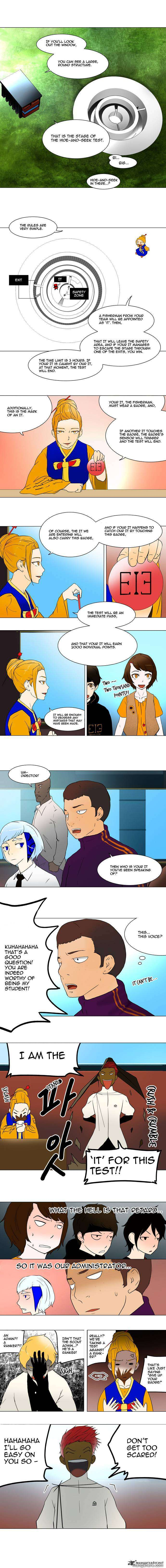 Tower of God 36 Page 3