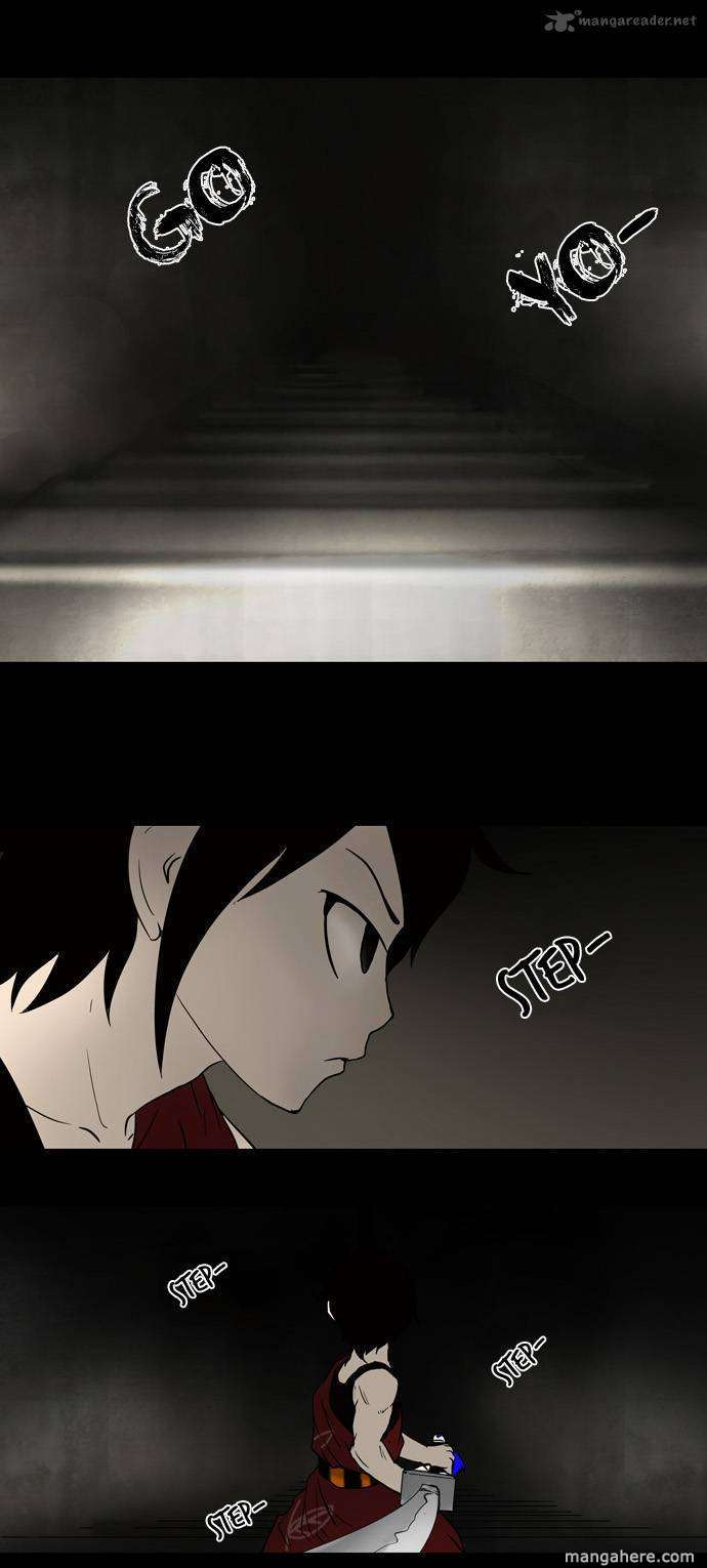 Tower of God 44 Page 4