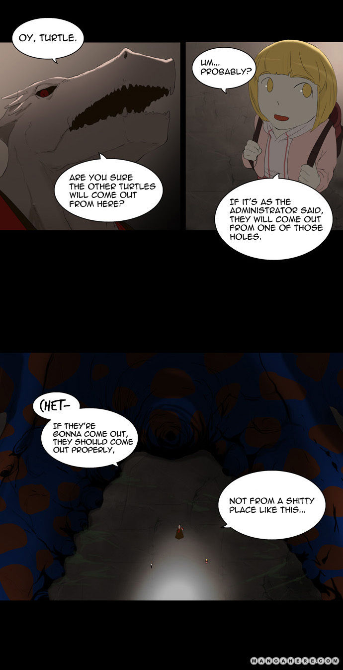 Tower of God 75 Page 2