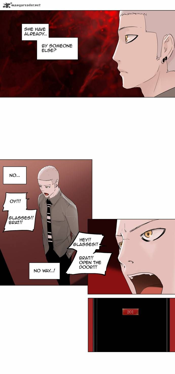 Tower of God 93 Page 2