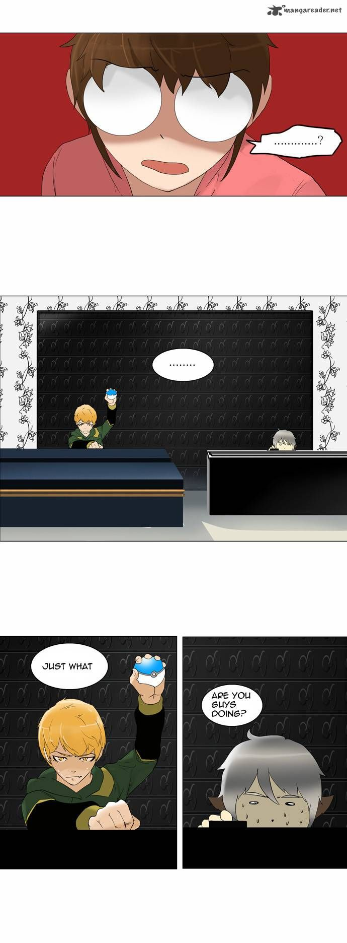 Tower of God 94 Page 4