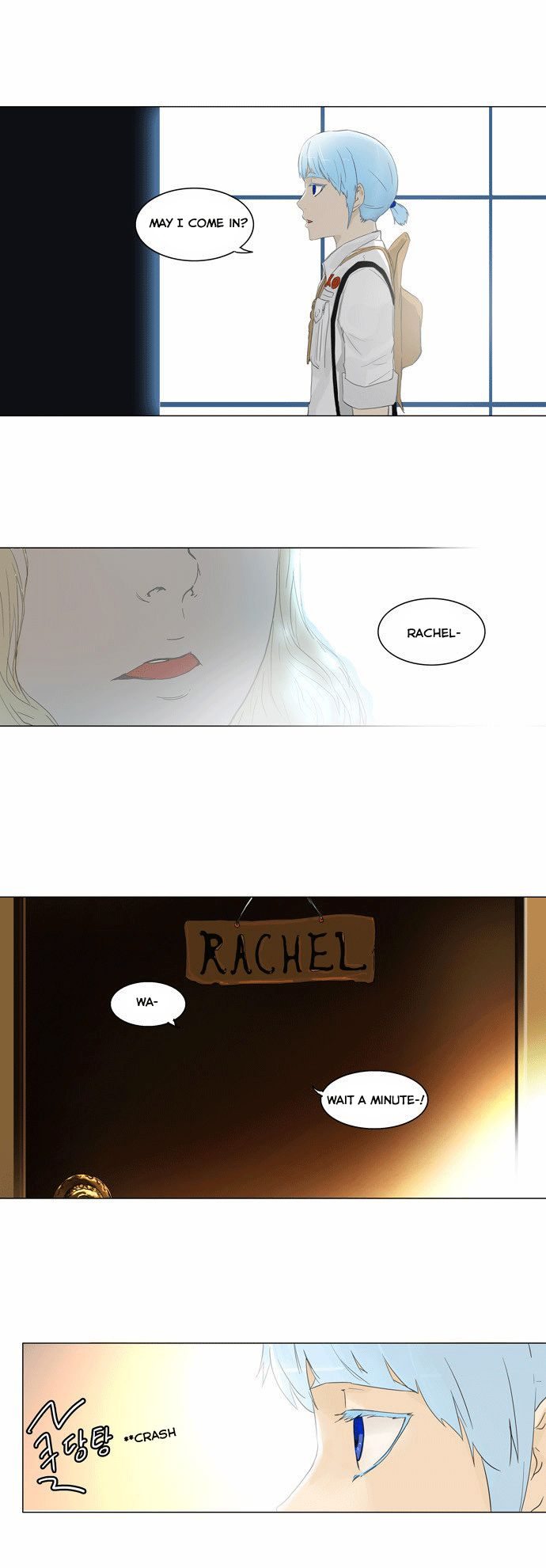 Tower of God 104 Page 1