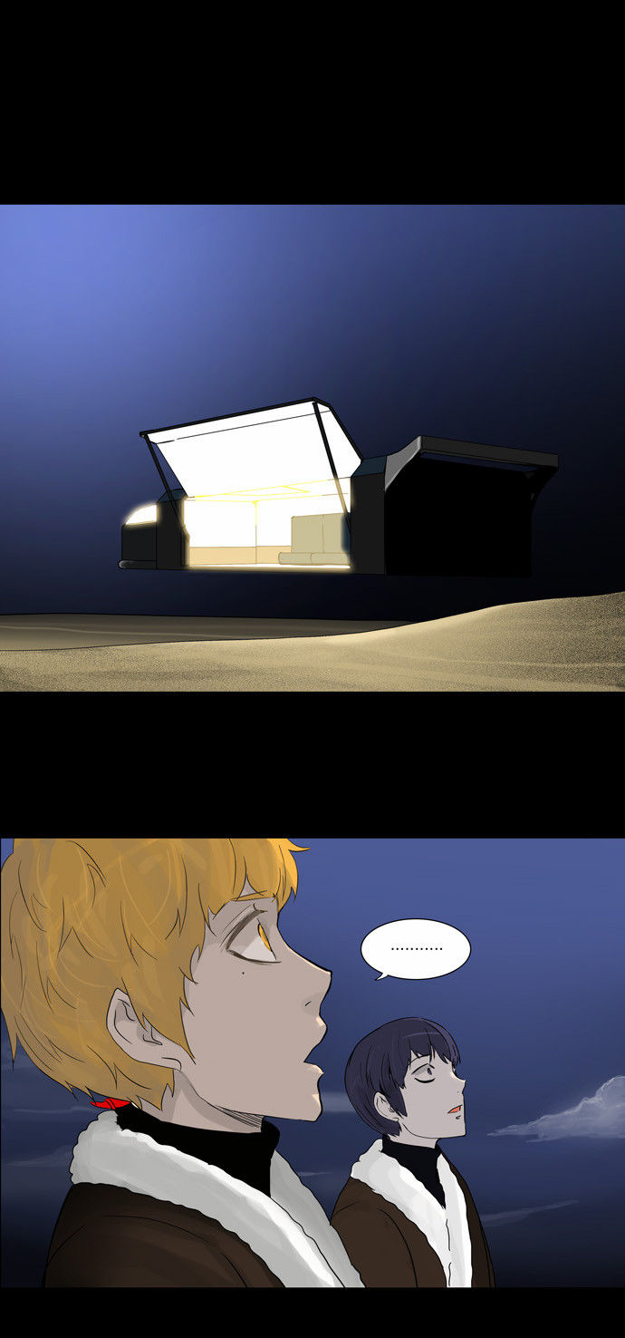 Tower of God 132 Page 1