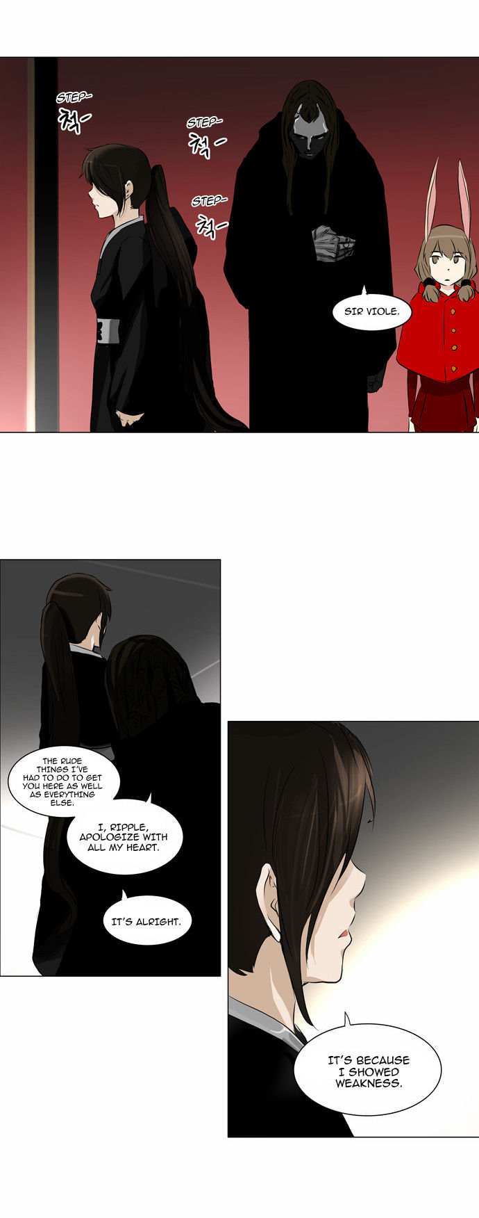 Tower of God 135 Page 3