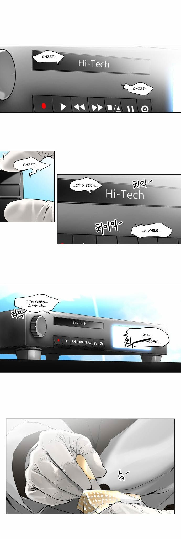 Tower of God 136 Page 1