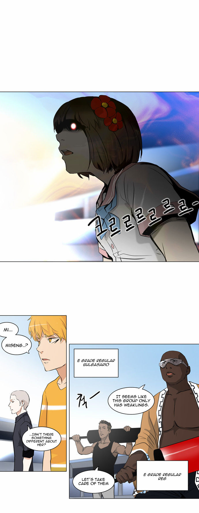 Tower of God 150 Page 1