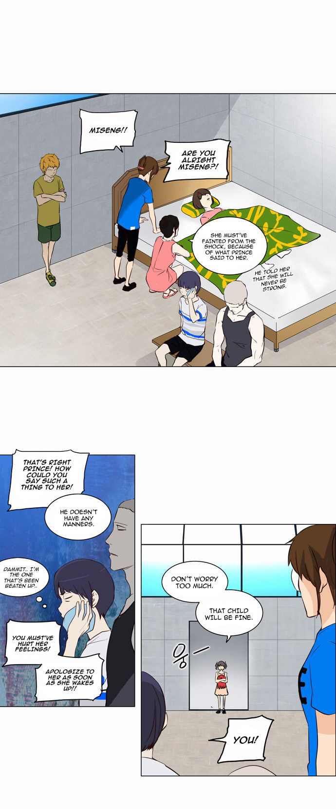 Tower of God 151 Page 1