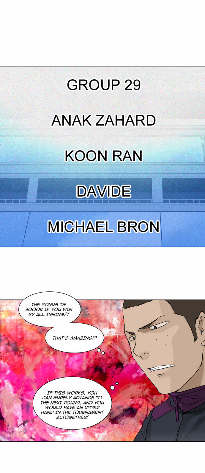 Tower of God 154 Page 1