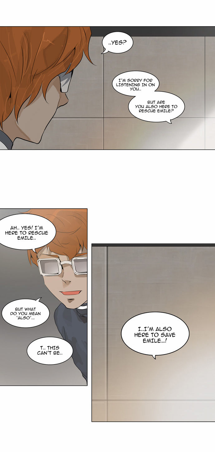 Tower of God 157 Page 2
