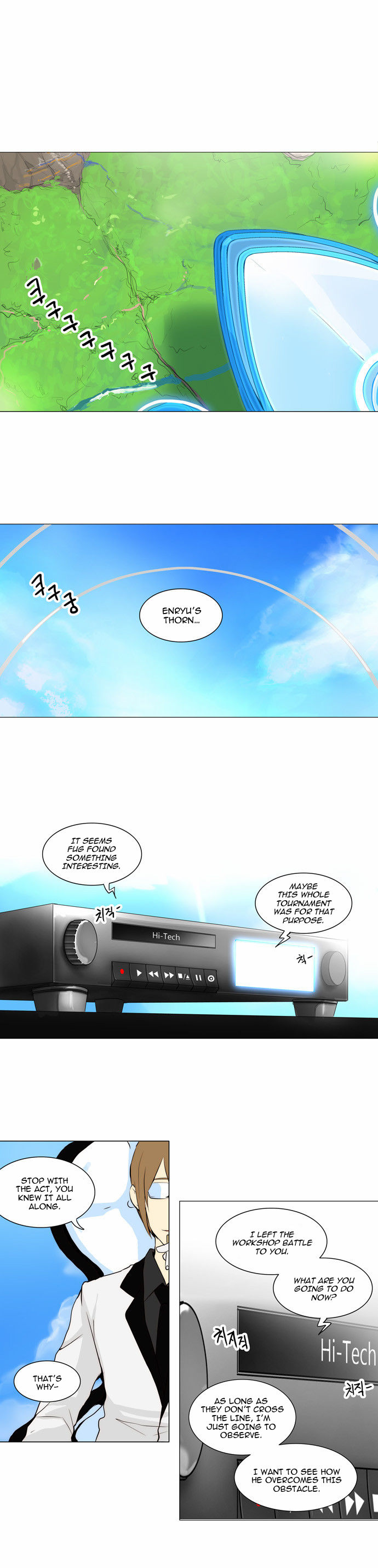 Tower of God 165 Page 1