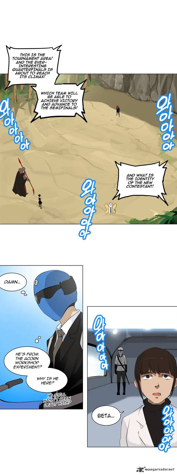 Tower of God 171 Page 2