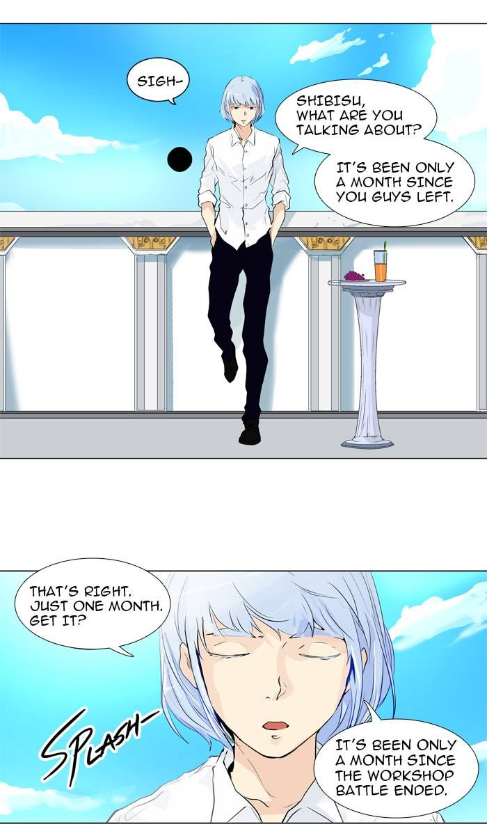 Tower of God 191 Page 2