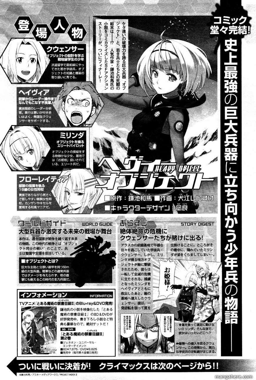 Heavy Object 5 Page 1