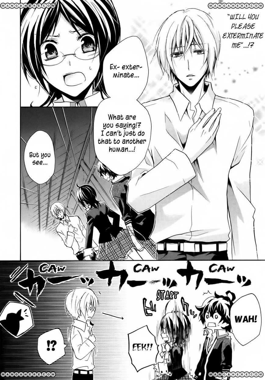 Hiiro Ouji 2 Page 2