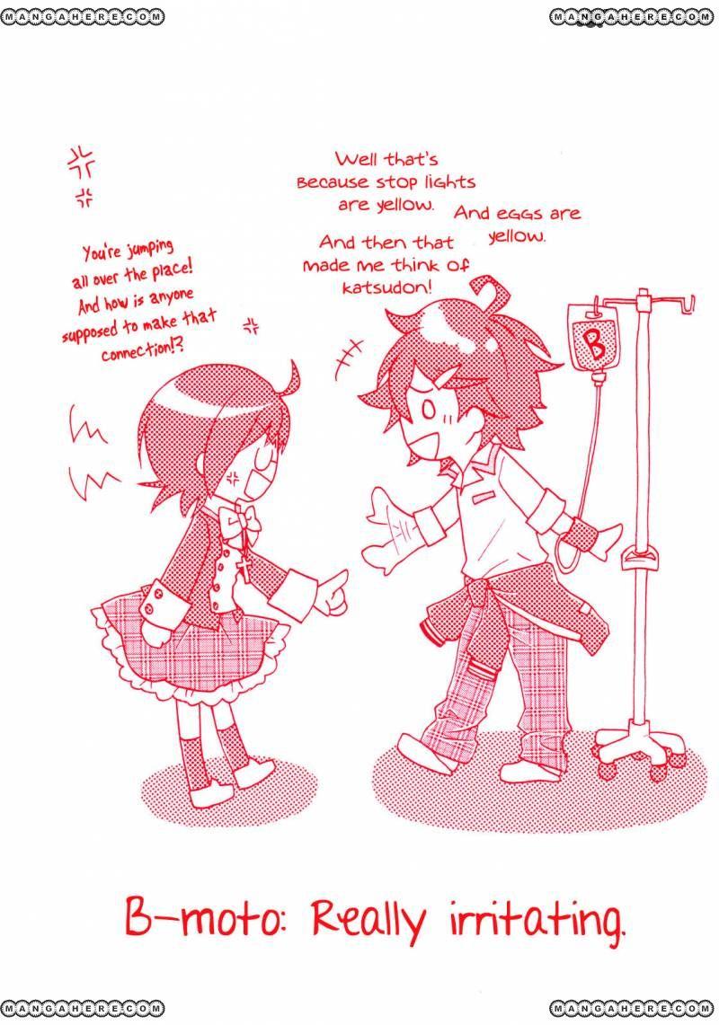 Hiiro Ouji 5 Page 3