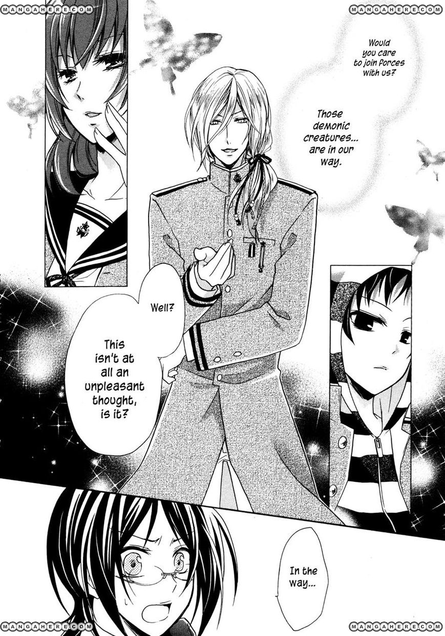 Hiiro Ouji 7 Page 2