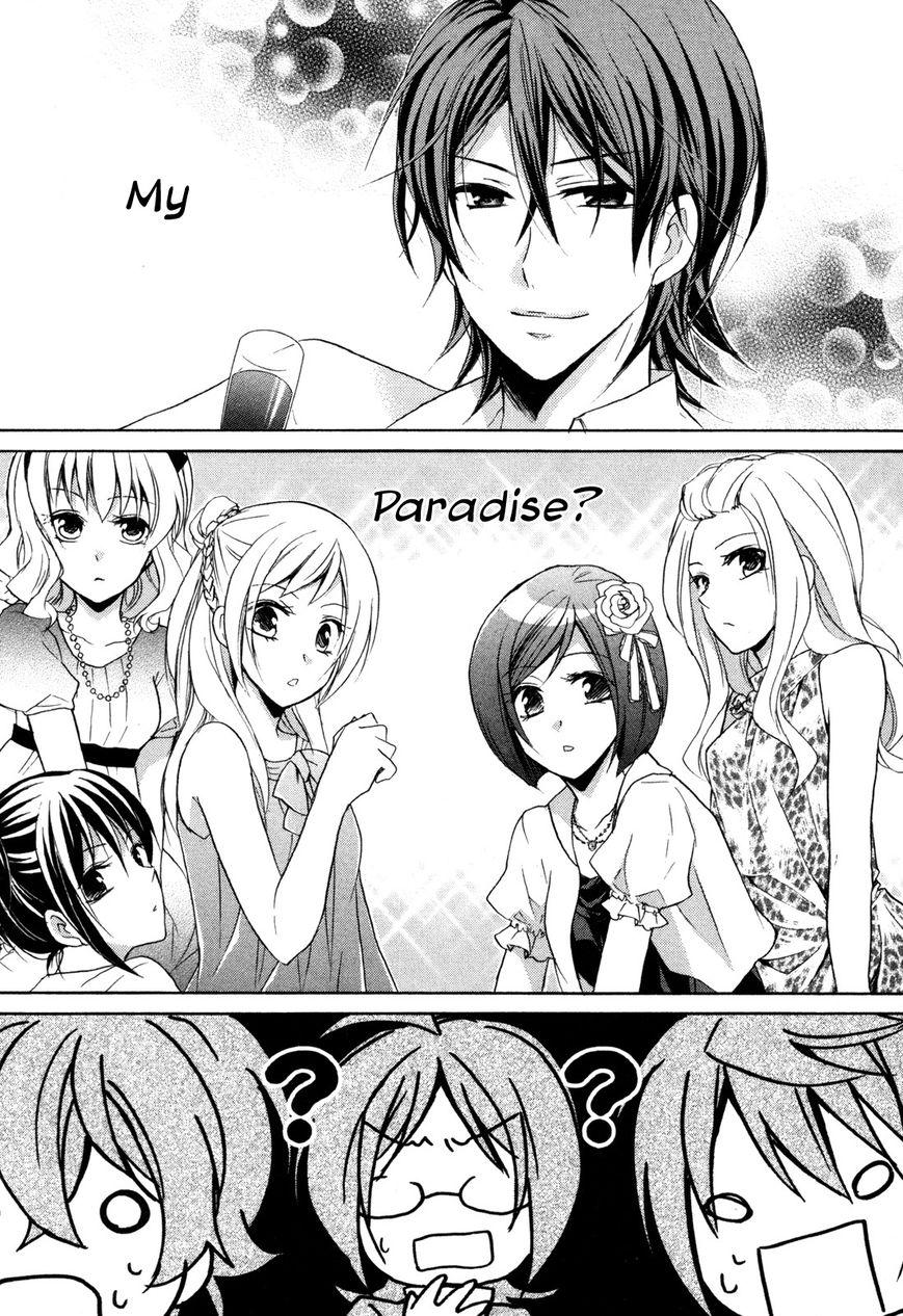 Hiiro Ouji 14 Page 2