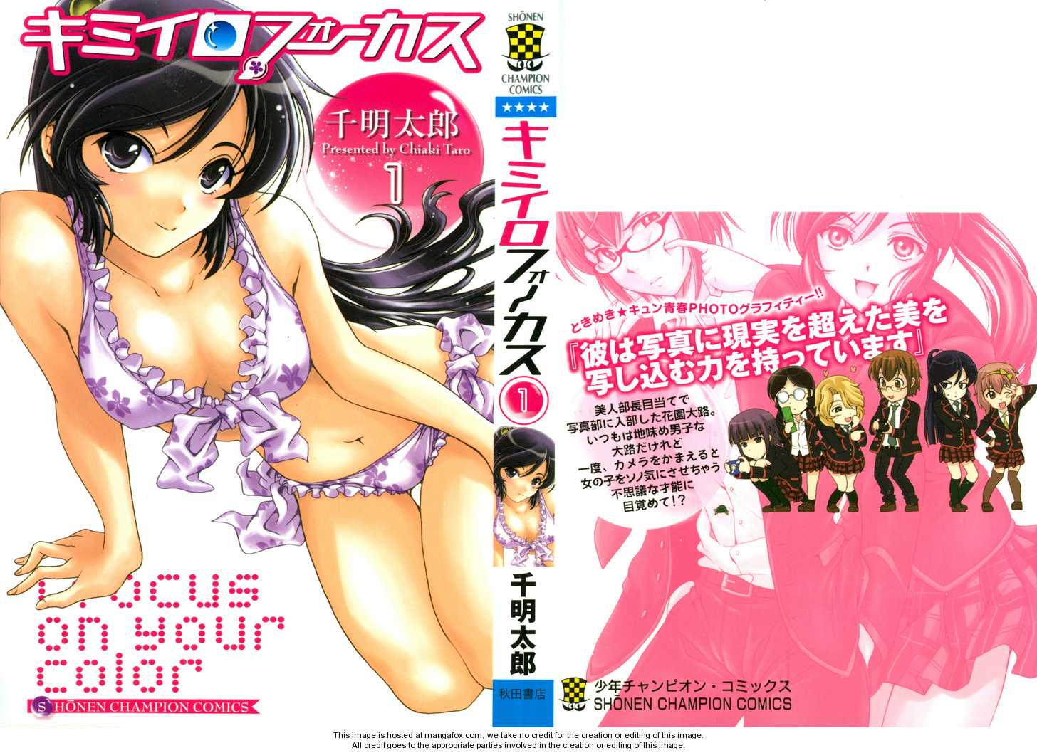 Kimiiro Focus 1 Page 2