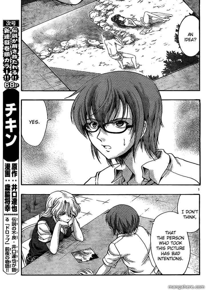 Kimiiro Focus 13 Page 3