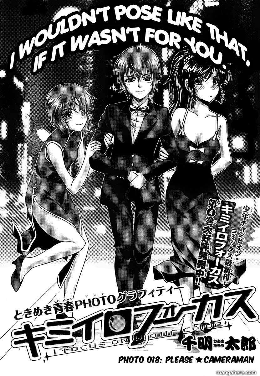 Kimiiro Focus 18 Page 2