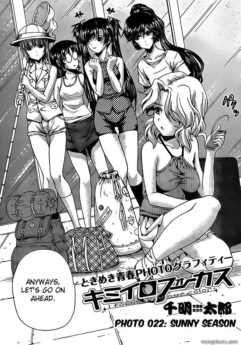 Kimiiro Focus 22 Page 3